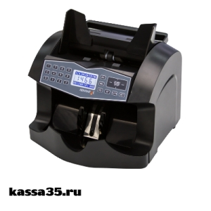 Cassida Advantec 75 SD/UV